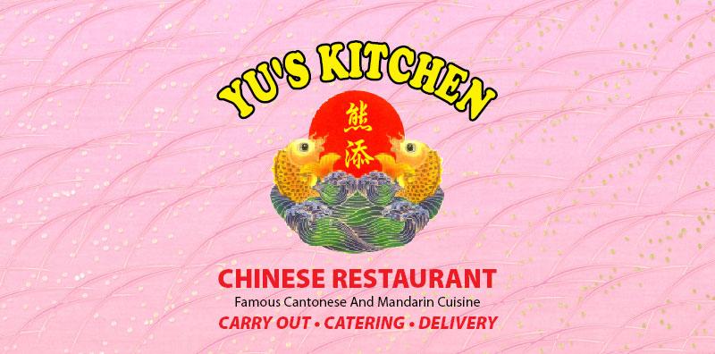 Yu S Kitchen Chinese Restaurant